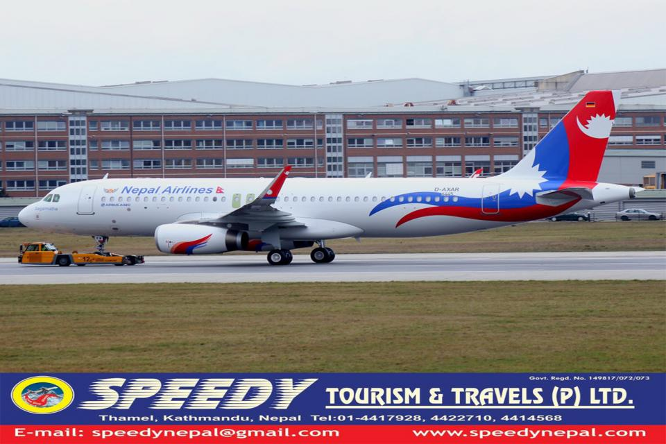 Kathmandu to Bangkok  to Kathmandu Nepal Airlines