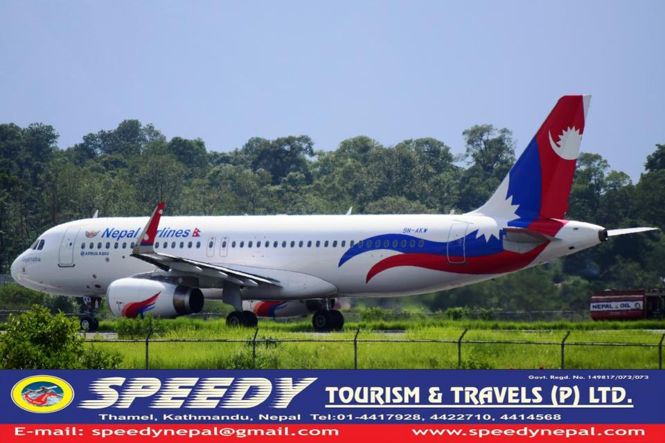 Kathmandu to Hong Kong to Kathmandu Nepal airlines