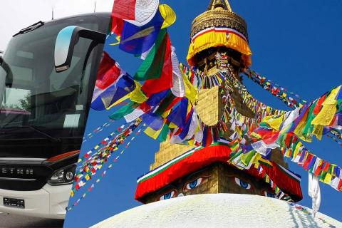 Kathmandu City Tour by Tourist Bus