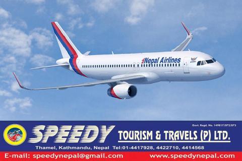 Kathmandu to Narita Tokyo to Kathmandu Nepal Airlines